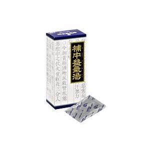 クラシエ漢方 (21) 補中益気湯エキス顆粒 45包 (ホチュウエッキトウ)【第2類医薬品】  (02857)