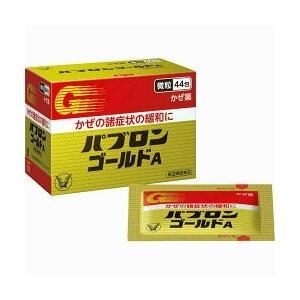 【第(2)類医薬品】パブロンゴールドA 44包【定形外郵便送料無料】