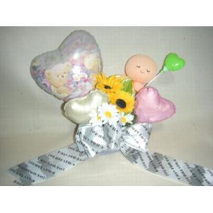 小さな笑顔のバルーンプレゼント fusen-bs