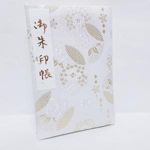 ●オシャレな花柄・七宝薔薇の特上金襴の生地で装丁された御朱印帳です。参考画像と同じ生地でも柄の位置等...