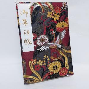 ●菊柄に赤黒で染まる鳳凰をインパクトに高級感あふれる特上金襴の生地で装丁された御朱印帳です。参考画像...