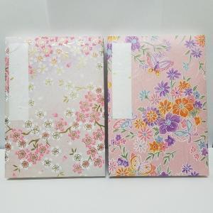 ●花柄の生地で装丁された御朱印帳です。参考画像と同じ生地でも柄の位置等が1点ずつ異なります。<...