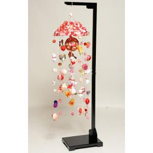 【つるし飾】【ひな人形】つるし雛うさぎと手毬の吊るし雛(大):スタンド付【吊るし雛】【雛人形】