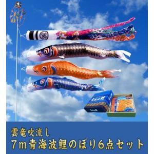 【お子様の夢を叶える青海波鯉のぼり】 着物の柄に使われる青海波の波文様を金箔で鯉の鱗に描き、豪華さに...