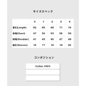 glamb・グラム   Narancia Ghirga's stand T エアロスミス JOJO 2019 fusion 08