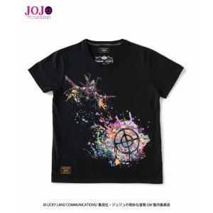 glamb・グラム   Narancia Ghirga's stand T エアロスミス JOJO 2019 fusion 09