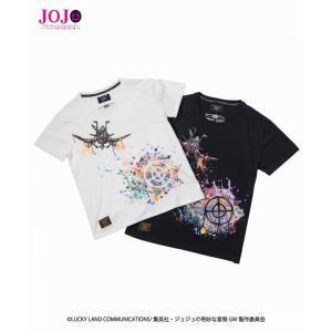 glamb・グラム   Narancia Ghirga's stand T エアロスミス JOJO 2019 fusion 10