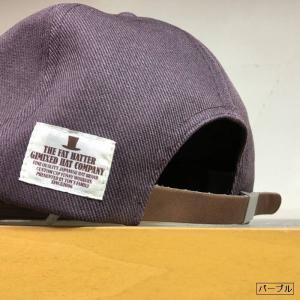 Mighty Shine/マイティシャイン  BRIDGE CAP TWILL ブリッジキャップ・ツイル fusion 11