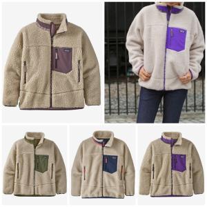 商品名:Patagonia Kids' Retro-X Fleece Jacket レトロX  毎年...