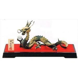 龍の置物・風水青龍(合金製。PC台と木札つき。日本製)24-03・代引き不可・工房直送品