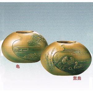 合金製花瓶・千歳・日本製・代引き不可・工房直送品86-08