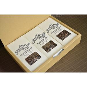 フスクブレンド100g エントランスブレンド100g エチオピアウォッシュド中煎100g ギフトBOX|fusukucoffee