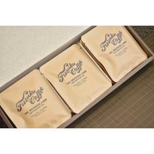ドリップバッグ お好きな豆3種類 15個セット fusukucoffee