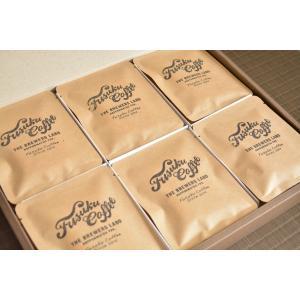 ドリップバッグ お好きな豆6種類 30個セット fusukucoffee