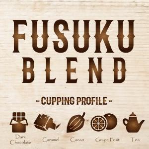 〈中煎〉フスクブレンド ※100g単位|fusukucoffee