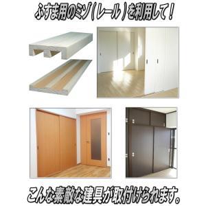 洋室建具 押入れ天袋フラットタイプ 高さ:600mm以下のオーダー建具はこちらからのご購入になります。 ふすま 用のミゾで入れられます。押入れ 天袋 fusuma123 02
