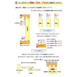洋室建具 押入れ天袋フラットタイプ 高さ:600mm以下のオーダー建具はこちらからのご購入になります。 ふすま 用のミゾで入れられます。押入れ 天袋 fusuma123 11