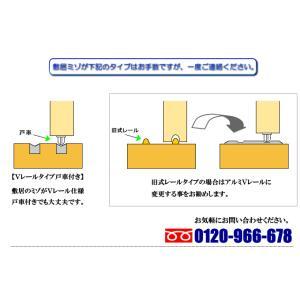 洋室建具 押入れ天袋フラットタイプ 高さ:600mm以下のオーダー建具はこちらからのご購入になります。 ふすま 用のミゾで入れられます。押入れ 天袋 fusuma123 12