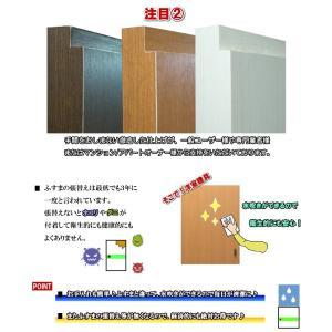 洋室建具 押入れ天袋フラットタイプ 高さ:600mm以下のオーダー建具はこちらからのご購入になります。 ふすま 用のミゾで入れられます。押入れ 天袋 fusuma123 19