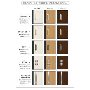 洋室建具 押入れ天袋フラットタイプ 高さ:600mm以下のオーダー建具はこちらからのご購入になります。 ふすま 用のミゾで入れられます。押入れ 天袋 fusuma123 10