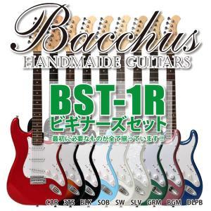 エレキギタービギナーズセット バッカスBST-1R 各色|futaba-gakki-netshop