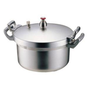 ホクア 業務用アルミ圧力鍋15L