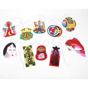 【小正月飾り】印刷両面糸付十型 サイズ:小【領収書発行】...