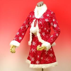 【クリスマス用品】ノルディッククリームサンタ 帽子付き【領収...