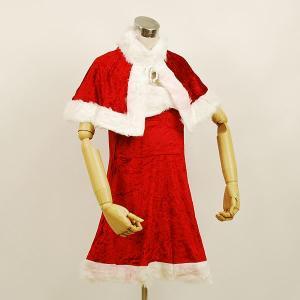 【クリスマス用品】サンタガールコスチューム ショール・帽子・...