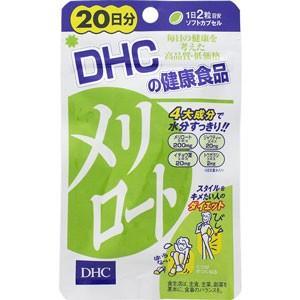 DHC メリロート 40粒(20日分)*配送分類:1|futaba28