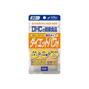 DHC ダイエットパワー 60錠(20日分)*配送分類:1|futaba28