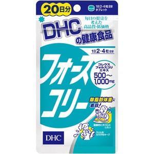 DHC フォースコリー20日分 80粒
