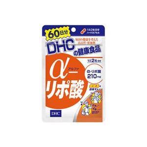 DHC α−リポ酸 60日分(120粒)*配送分類:1|futaba28