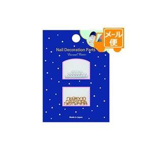 [ネコポスで送料160円]EB ネイルデコレーションパーツ CKU200|futaba28