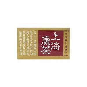 【発売元・製造元】 メディカルグリーンファーマシューティカル 【商品詳細】 中国産おおばこをベースに...