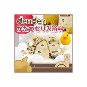 デンデン カタツムリ入浴剤 30g*配送分類:1 futaba28