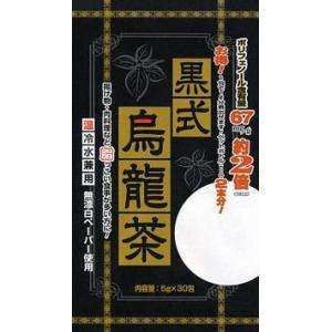 黒式烏龍茶 5g×30包*配送分類:1|futaba28