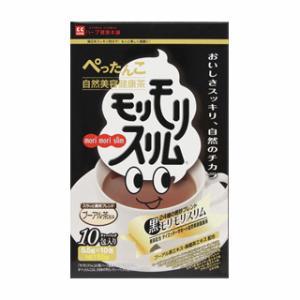 黒モリモリスリム茶(プーアル茶風味)10包入 *配送分類:1|futaba28