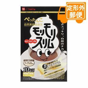 [定形外郵便で送料300円]黒モリモリスリム茶(プーアル茶風味)10包入|futaba28