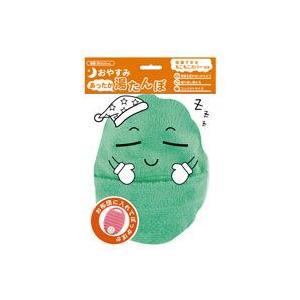 湯たんぽ おやすみ グリーン 600ml*配送分類:1|futaba28