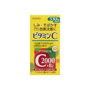 ファイミンC2000 330錠【第3類医薬品】 [配送区分:A]|futaba28