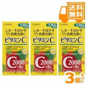 ■SALE特価■[送料無料] ファイミンC2000 330錠×3個セット 【第3類医薬品】|futaba28