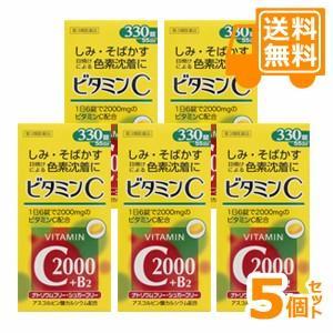 [送料無料] ファイミンC2000 330錠×5個セット 【第3類医薬品】*配送分類:1|futaba28