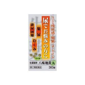 八味地黄丸錠「創至聖」 360錠【第2類医薬品】|futaba28