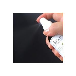 ■SALE特価■ワキガ(腋臭)や汗に!臭いを撃退!サラッセ クリアローション 大容量 70ml|futaba28|02