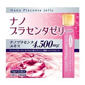 ナノプラセンタゼリー ピーチ味 10g×33包*配送分類:1|futaba28