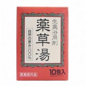 ライオンケミカル 薬草湯 10包|futaba28
