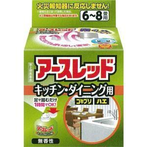 アースレッド キッチン・ダイニング用 6〜8畳用 100ml 【第2類医薬品】|futaba28