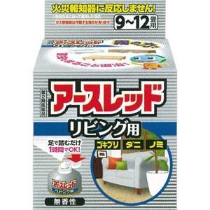 アースレッド リビング用 9〜12畳用 69.75g 【第2類医薬品】 futaba28