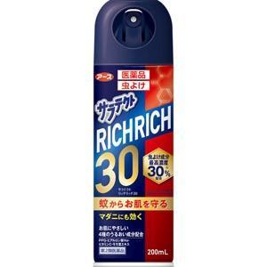 医薬品 サラテクト リッチリッチ30 200mL 【第2類医薬品】*配送分類:1|futaba28